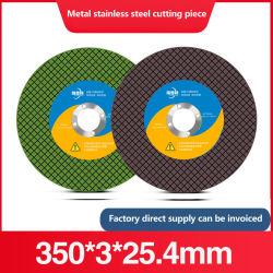 قرص القطع مقاس 230 مم عجلة قرص معدنية الكربون حديد من الفولاذ المقاوم للصدأ الحديد الراين الحاجز الحد الأقصى سعر كاشط للصعوبة