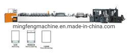 حقيبة مغرفة للحقيبة موديل Mfsb-600 تجعل الماكينة منقوعة ضع طبقة رقيقة من ثلاثة جوانب لمنع التسرب من الكيس البلاستيكي مما يجعل سعر الماكينة