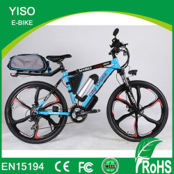 大人の電気自転車の簡単なモデル27.5インチの車輪350W