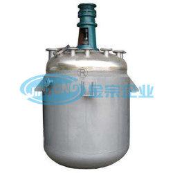 Serbatoio mescolantesi farmaceutico attivo delle imbarcazioni SS316L di processo di fabbricazione degli ingredienti