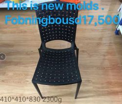Meleemold Plastic Injection Used Molds For Sale Second Hand Chair Mould