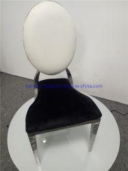 الصين [فوشن] يعيش غرفة منخفضة مقادة وقت فراغ أريكة كرسيّ مختبر يتعشّى مطعم كرسي تثبيت