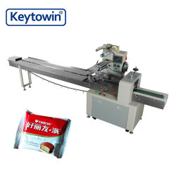 CE India Automatic Industrial Food and Biscuit Pillow Wrapping Machine