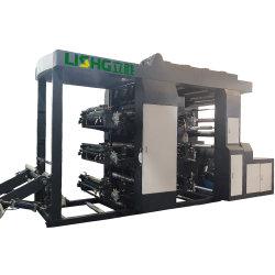 고속 가죽 종이 플래스티어링 백 Flexographic Printing Machine