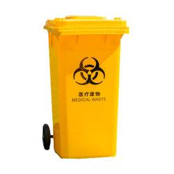scomparto residuo medico di plastica 240L da vendere