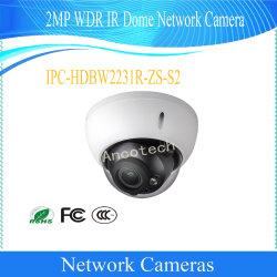 Dahua 2MP WDR IR CMOS-Sicherheits-Dome-Netzwerk-IP-Kamera (IPC-HDBW2231R-ZS-S2)