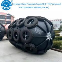 Red de neumáticos tipo D2mx3.5m neumático inflable Marina guardabarros de goma