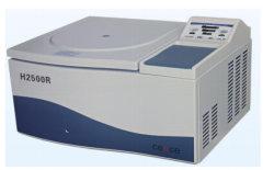 Centrifuga refrigerata ad alta velocità da tavolo H2500r