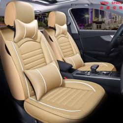 車のアクセサリ車の装飾360度の完全なカバーされたカー・シートのクッションのユニバーサル贅沢PUの革自動カー・シートカバー