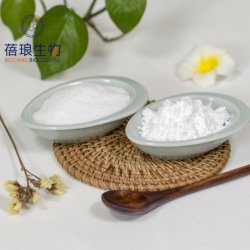 Напряжение питания на заводе мышцы Relaxant/Lioresal Baclofen 99% порошка CAS 1134-47-0