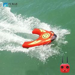 Fácil de operar Remote-Controlled Robot salvavidas de rescate de agua