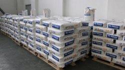 공장 공급 아미노산 DL-메티오닌 99%, 분말 가격