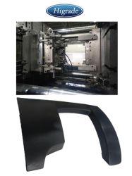 PP/PC/ABSおよび熱いランナーが付いている自動車部分および家庭電化製品の製品のためのプラスチック注入型か鋳造物またはツールまたは工具細工または型