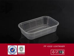 مستهلكة سلطة وعاء صندوق [بلستيك بوإكس] قابل للتفسّخ حيويّا [ك-500]
