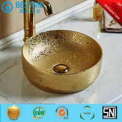 Индия Рынок дизайн золотой бассейна ванные комнаты оснащены туалетами раковину Bc-7121G