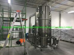 약제 알갱이로 만드는 건조용 기계장치 100개 Kg 수용량