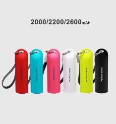 小型Keychain力バンク2000mAh 2600mAh 2200mAhカラー(黒く、白く、青、緑、ピンク、赤い)