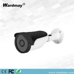 Ahd 5.0MP Bullet Caméra de vidéosurveillance étanche extérieur à l'intérieur de vision nocturne de coupure IR Menu OSD HD Cam Caméra de surveillance vidéo de sécurité