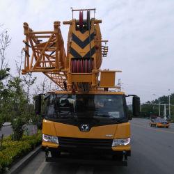 50 тонн грузовик с электроприводом Лебедка кран Qy50Ка