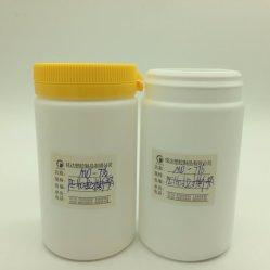 160cc Pet/HDPEのプラスチックびんの薬のタブレットのヘルスケアの製品容器か瓶