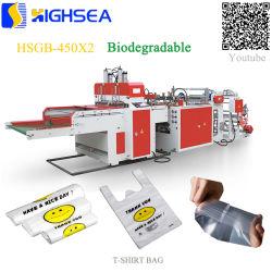 완전히 자동적인 PLA 생물 분해성 분해 가능한 많은 t-셔츠는 기계를 만드는 Compostable 과일 야채 비닐 봉투 슈퍼마켓 물색 비닐 봉투를 자루에 넣는다