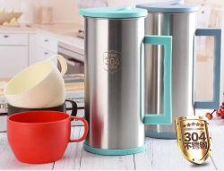 Edelstahl-Vakuumkaffee-Kessel