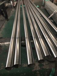 La norme ASTM AISI Ss personnalisé Tube en acier inoxydable (201, 304, 304L, 316, 316L, 310S, 321, 430, 441, 2205, 317L, 904L)