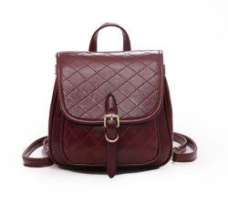 Женщин в рюкзак кошелек провод фиолетового цвета кожи Fashion поездки повседневный съемные Crossbody дамы сумки через плечо