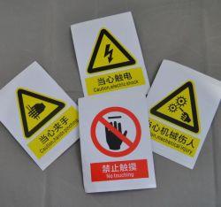 ملصقات تحذير المثلث بالجملة