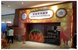 Telón de fondo, la decoración, Photo Booth y accesorios de fiesta, banquete, fiesta, evento anual celebración