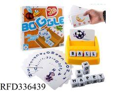 Детей дошкольного образования письмо совпадающих игрушки алфавит игры детей обучения на английском языке слово игры