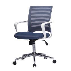 لون اعملاليّ متعدّد بلاستيكيّة وظيفيّة كرسي تثبيت شبكة مكتب مؤتمر كرسي تثبيت