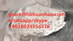 Высокое качество Estradiol Valerate поставщика в Китае CAS 979-32-8