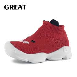[غرتشو] جدي طفلة جذّابة [ولك شو] جلد ليّنة للأطفال حذاء [ببي شو]