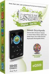 Jogador de Ebook islâmico do Alcorão Digital de 4GB para todo o aprendente muçulmano como presente (EQ509)