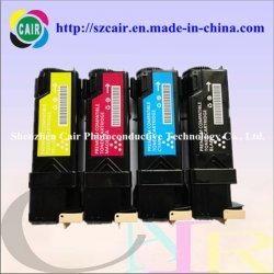 Los cartuchos de tóner de impresora color EPSON C2900.