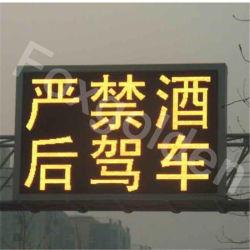 Piscina único módulo LED amarelo (P10)