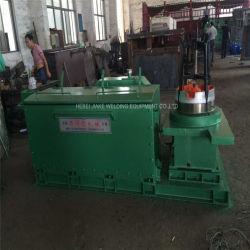Wre humide de haute qualité Type de machine de dessin de la Chine