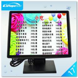 Pc de bureau ou montage mural pour écran LCD TFT 17 pouces écran tactile résistif