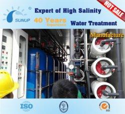 Sunup Aio 시리즈 Containerized 역삼투 바닷물 염분제거 플랜트