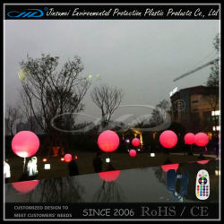 照明庭の球または屋外の装飾の球またはプラスチックLEDの球