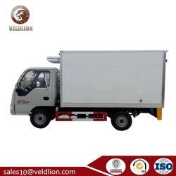 Китай холодильное оборудование погрузчика, охлажденных электронного блока в режиме ожидания погрузчик 1-2 тонн