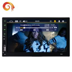 Spieler des Fabrik-Auto-MP5 7 Zoll-Multimedia-Spieler-UnterstützungsBluetooth Radio mit USB Zusatz in der Ableiter-Karte