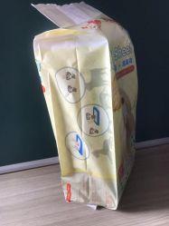 """La bolsa de pañales Servilleta sanitaria de la bolsa de embalaje de plástico impreso"