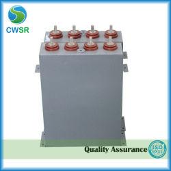 Высокая частота промышленных конденсатор высокая частота коммутации Фильтр источника питания