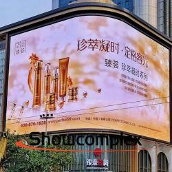 Il livello di alta luminosità schermo di visualizzazione esterno dell'interno del LED del video di colore completo di velocità di rinfrescamento 3840Hz P3.9 il grande per il centro commerciale di esposizione commerciale/l'affitto