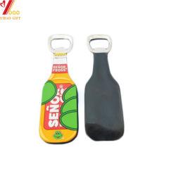 Promotion Cheap Logo personnalisé Barre d'impression de souvenirs de métal blanc en vrac La bière de la carte en acier inoxydable/bouteille de vin avec la touche d'ouvreur pour cadeau de promotion de la chaîne (YB-BO-003)