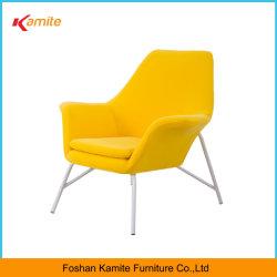 Commerce de gros bon marché loisirs modernes de designer Chaise de Salon tissu Chaise de loisirs