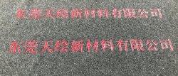 Effect van uitstekende kwaliteit van de Kleur van de Basis van het Silicone van de Drukinkt van de Serigrafie Het Zilveren/Gouden