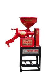 Riso Alto-Efficiente della macchina di riseria della riseria della famiglia di Linjiang 6NF-4 che elabora macchinario
